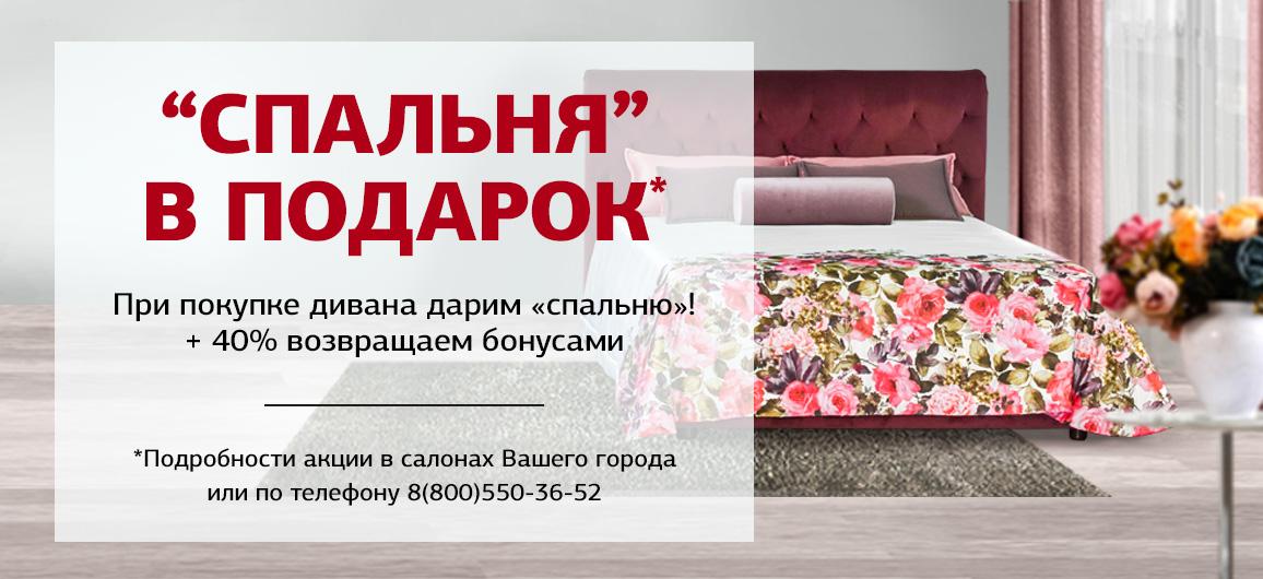 Экспресс_хиты-по-спецценам.jpg
